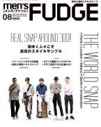 mensfudge2018_08_105