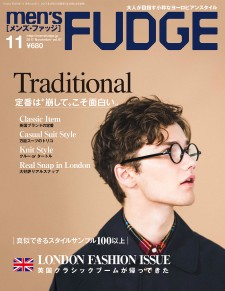 mensfudge2017_11_97