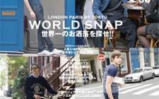 magazine_mens_2014_08