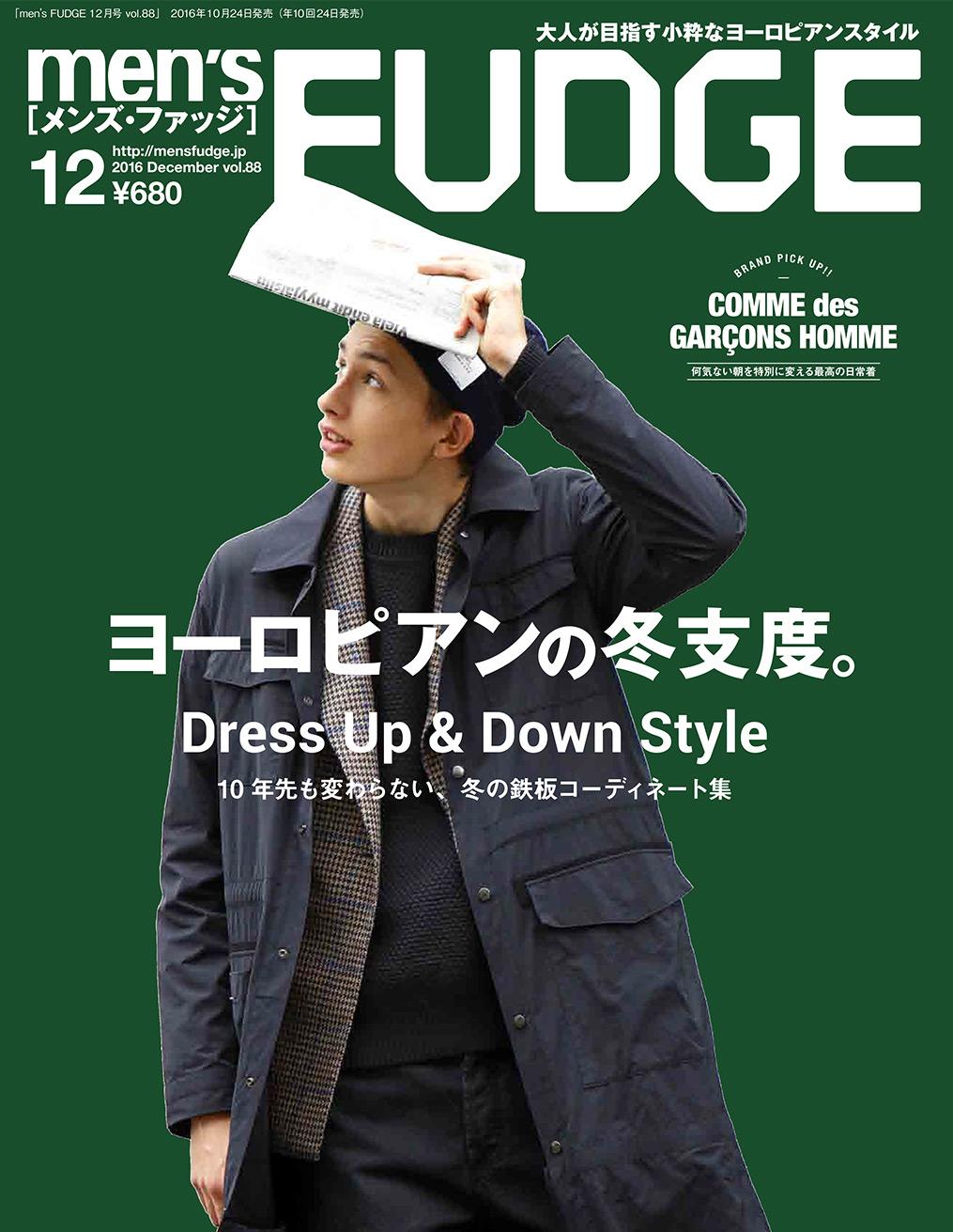 mensfudge2016_12_88