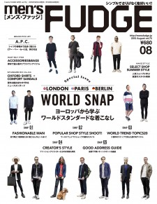 mensfudge2015_08_75