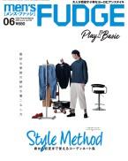 mensfudge2018_06_103