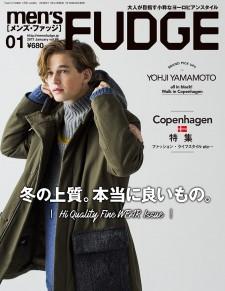 mensfudge2017_01